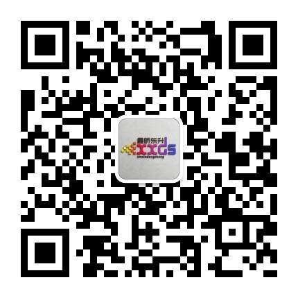 葫芦岛云南11选5走势图装饰